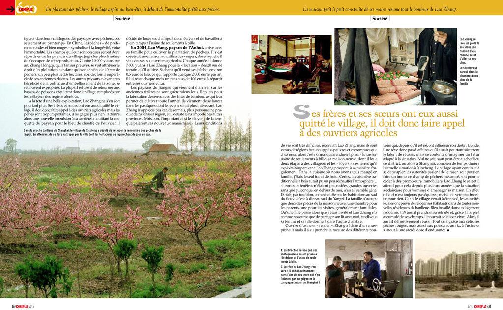 Chine Plus, Texte + Photos, 2007