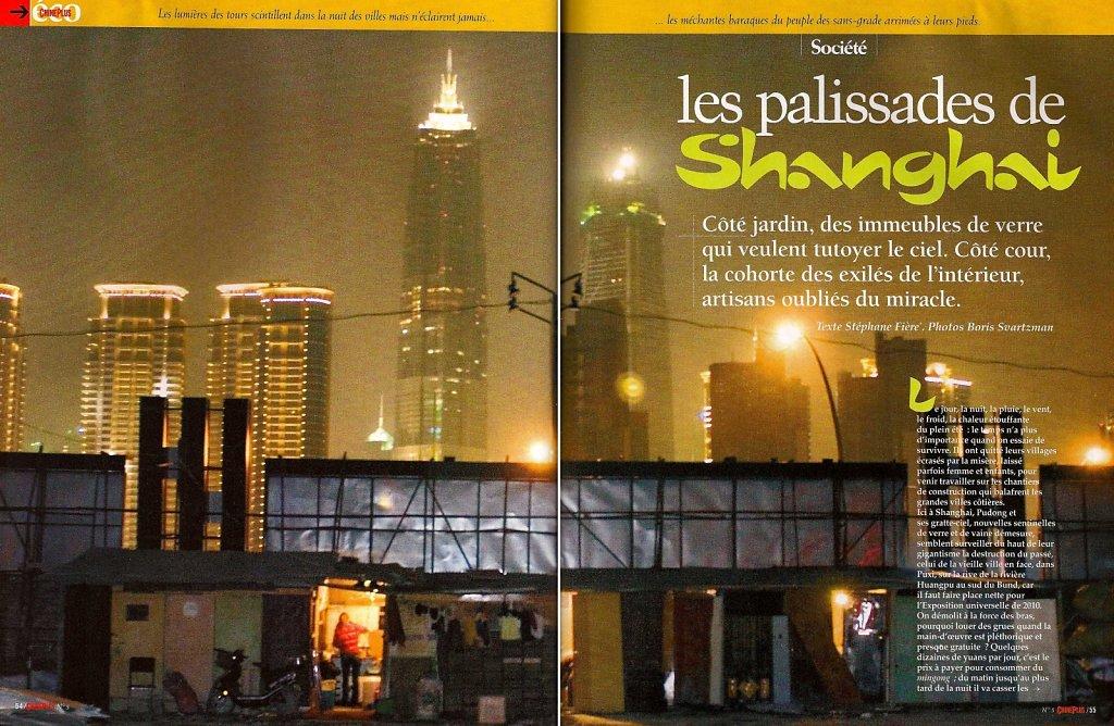 Chine Plus, 2007